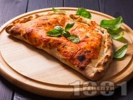 Пица калцоне пепероне с готово тесто